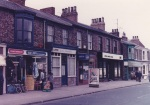 Morleys was a fishing tackle dealer in 1984 (now OBs diner). Anne's is still a hairdresser (Lotus). The betting shop started in 1959. (Phot: Rob Stay)