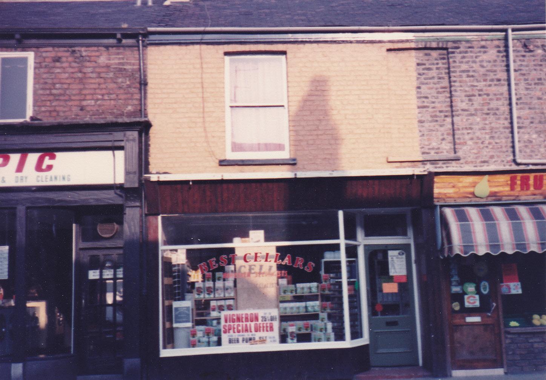 Fish Shop Upper Street